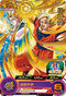 SUPER DRAGON BALL HEROES PBS-43 (with golden)