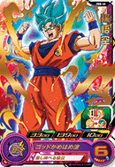 SUPER DRAGON BALL HEROES PBS-48 (without golden)