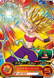 SUPER DRAGON BALL HEROES PBS-53 (with golden)