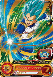SUPER DRAGON BALL HEROES PBS-58 (with golden)