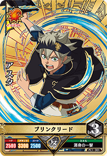 BLACK CLOVER GRIMOIRE BATTLE PC1-001