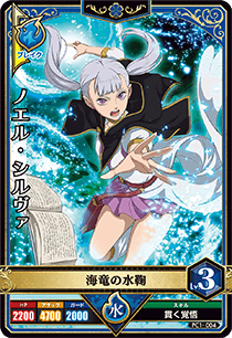 BLACK CLOVER GRIMOIRE BATTLE PC1-004