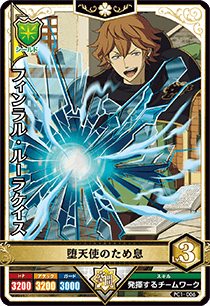 BLACK CLOVER GRIMOIRE BATTLE PC1-006