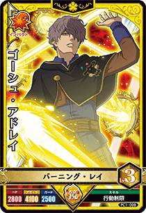BLACK CLOVER GRIMOIRE BATTLE PC1-008