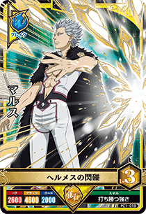 BLACK CLOVER GRIMOIRE BATTLE PC1-010