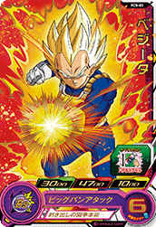 SUPER DRAGON BALL HEROES PCS-03