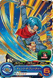 SUPER DRAGON BALL HEROES PCS-04