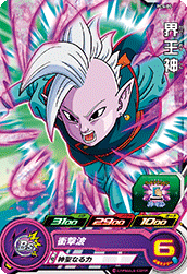 SUPER DRAGON BALL HEROES PCS-05