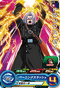 SUPER DRAGON BALL HEROES PCS-08