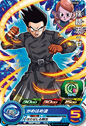 SUPER DRAGON BALL HEROES PCS-09