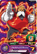 SUPER DRAGON BALL HEROES PCS11-10 Toppo