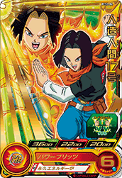SUPER DRAGON BALL HEROES PCS2-04
