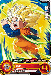 SUPER DRAGON BALL HEROES PCS2-06