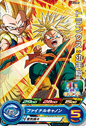 SUPER DRAGON BALL HEROES PCS2-07
