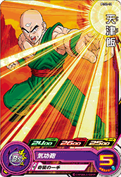 SUPER DRAGON BALL HEROES PCS2-11