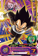SUPER DRAGON BALL HEROES PCS3-02