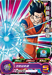 SUPER DRAGON BALL HEROES PCS3-09