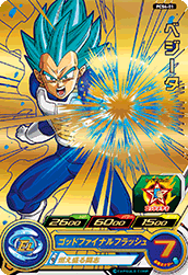 SUPER DRAGON BALL HEROES PCS4-01
