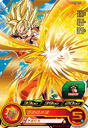 SUPER DRAGON BALL HEROES PCS4-02