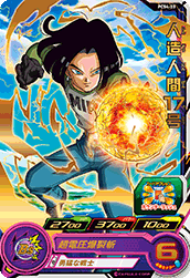 SUPER DRAGON BALL HEROES PCS4-03