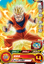 SUPER DRAGON BALL HEROES PCS4-05