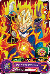 SUPER DRAGON BALL HEROES PCS7-06