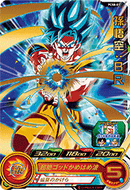 SUPER DRAGON BALL HEROES PCS8-01