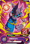 SUPER DRAGON BALL HEROES PCS8-08