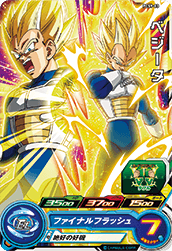 SUPER DRAGON BALL HEROES PCS9-03 Vegeta