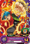 SUPER DRAGON BALL HEROES PCS9-06 Trunks : Mirai