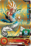 SUPER DRAGON BALL HEROES PCS9-07 Gogeta : BR