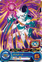 SUPER DRAGON BALL HEROES PCS9-08 Frieza : BR