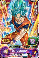 SUPER DRAGON BALL HEROES PJS-01