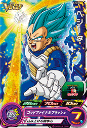 SUPER DRAGON BALL HEROES PJS-03