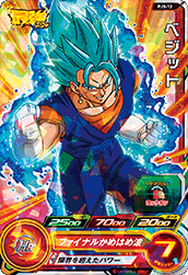 SUPER DRAGON BALL HEROES PJS-12