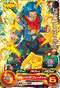 SUPER DRAGON BALL HEROES PJS-13