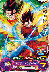 SUPER DRAGON BALL HEROES PJS-19
