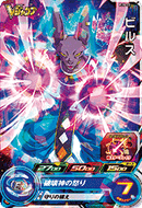 SUPER DRAGON BALL HEROES PJS-22