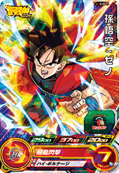 SUPER DRAGON BALL HEROES PJS-23