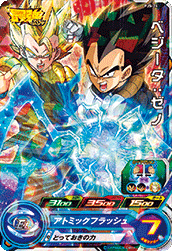 SUPER DRAGON BALL HEROES PJS-24