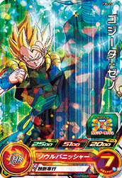 SUPER DRAGON BALL HEROES PJS-25