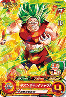 SUPER DRAGON BALL HEROES PJS-26