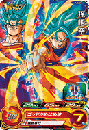 SUPER DRAGON BALL HEROES PJS-27