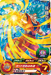 SUPER DRAGON BALL HEROES PJS-30