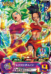 SUPER DRAGON BALL HEROES PJS-32