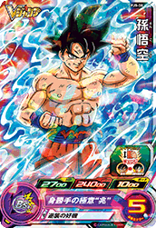 SUPER DRAGON BALL HEROES PJS-38