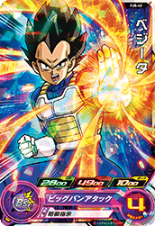 SUPER DRAGON BALL HEROES PJS-40