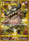 POKÉMON CARD GAME Sword & Shield Expansion pack 「Rebellion Crash」 POKÉMON CARD GAME S2 113/096 Ultra Rare card Galarian Perrserker