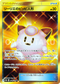 POKÉMON CARD GAME Sword & Shield Expansion pack 「Dream League」  POKÉMON CARD GAME SM11b 074/049 Ultra Rare card  Lillie's Clefairy Doll