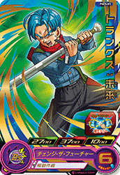 SUPER DRAGON BALL HEROES PSES-01